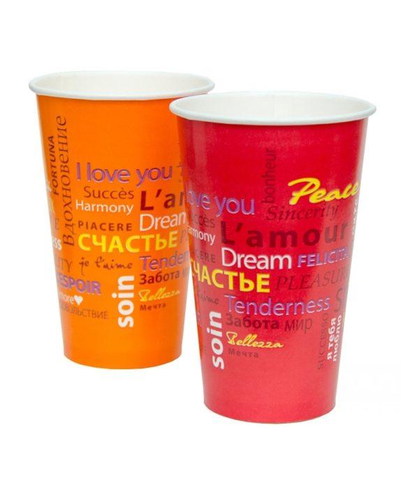 Papirna čaša 1-sl 300ml d=90mm Fiesta za hladno piće (50 kom/pak)