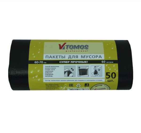 Kesa za otpad 60l crna (50 kom/rola) ToMoS