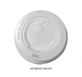 Poklopac PS d=80 mm bijela sa otvorom (100 kom/pak)