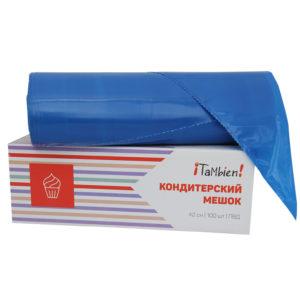 Vrećica za ukrašavanje 42cm TaMbien 100 kom/pak