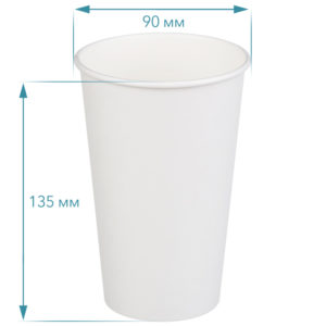Papirna čaša 1=sl 400 ml d=90 mm bijela (50 kom/pak)